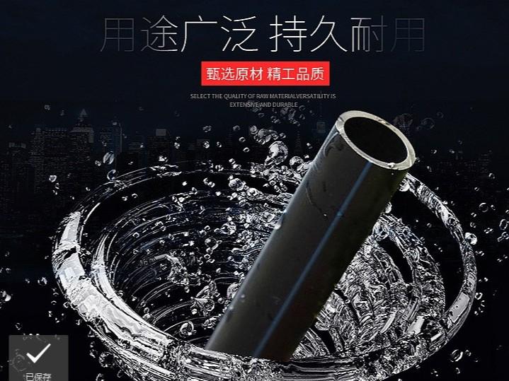 LDPE白塑料管和HDPE给水管有什么区别?